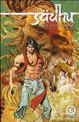 The Sadhu: Birth Of The Warrior #3