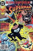 Action Comics #691