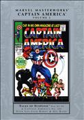Marvel Masterworks: Captain America #2 Hardcover