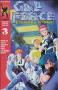 Gall Force: Eternal Story #3