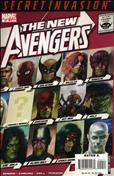 New Avengers #42