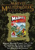 Marvel Masterworks: Golden Age Marvel Comics #5 Variation A