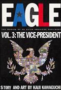 Eagle: The Making of an Asian-American President #3