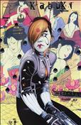 Kabuki Agents #4