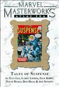 Marvel Masterworks: Atlas Era Tales of Suspense #1 Variation B