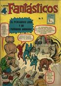 4 Fantásticos, Los (La Prensa) #15