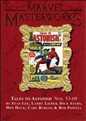 Marvel Masterworks: Ant-Man/Giant-Man #2 Variation A