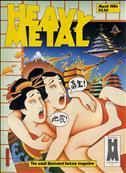 Heavy Metal #85