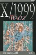 X/1999 Book #15
