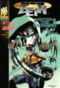 Zein (2nd Series) #1