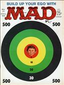 Mad #71