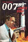 007 James Bond (Zig-Zag) #20