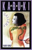 Kabuki Gallery #1