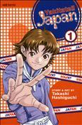 Yakitate!! Japan #1