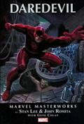 Marvel Masterworks: Daredevil #2 Variation B