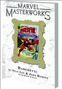 Marvel Masterworks: Daredevil #2 Variation C