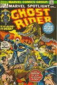 Marvel Spotlight (Vol. 1) #9