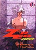 Zero: The Beginning of the Coffin #1