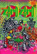 Zero Zero #1