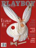 Playboy Magazine #510