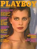 Playboy Magazine #353