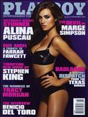 Playboy Magazine #670 Variation A