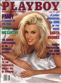 Playboy Magazine #486