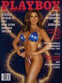 Playboy Magazine #499 Variation A