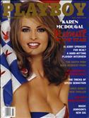 Playboy Magazine #535 Variation A